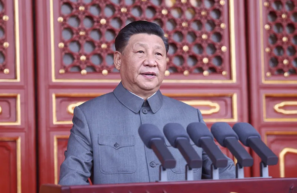 中国共产党建党100,宣城房产网